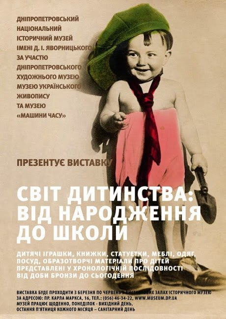 Aфиша_Дети_05_cmyk