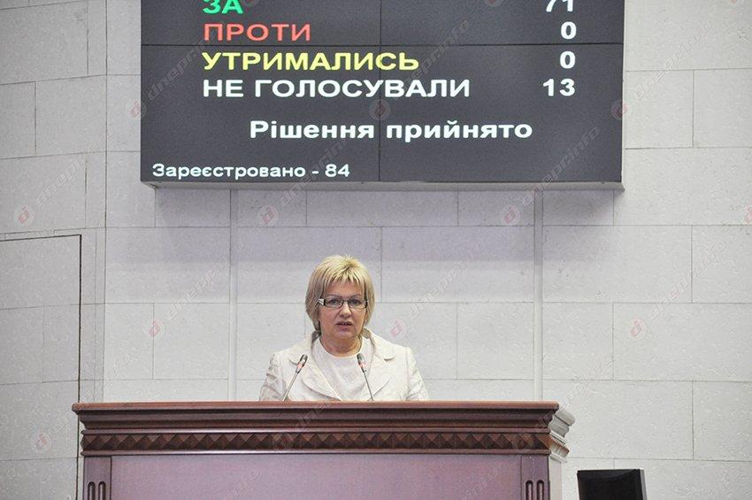 Галина булавка новый и.о. мэра Днепропетровска