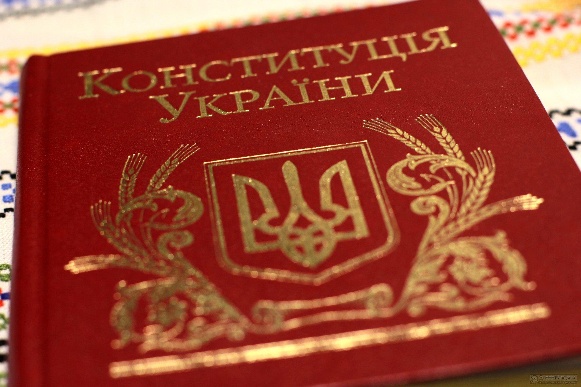 Адвокат: децентрализация власти в Украине сейчас не к месту