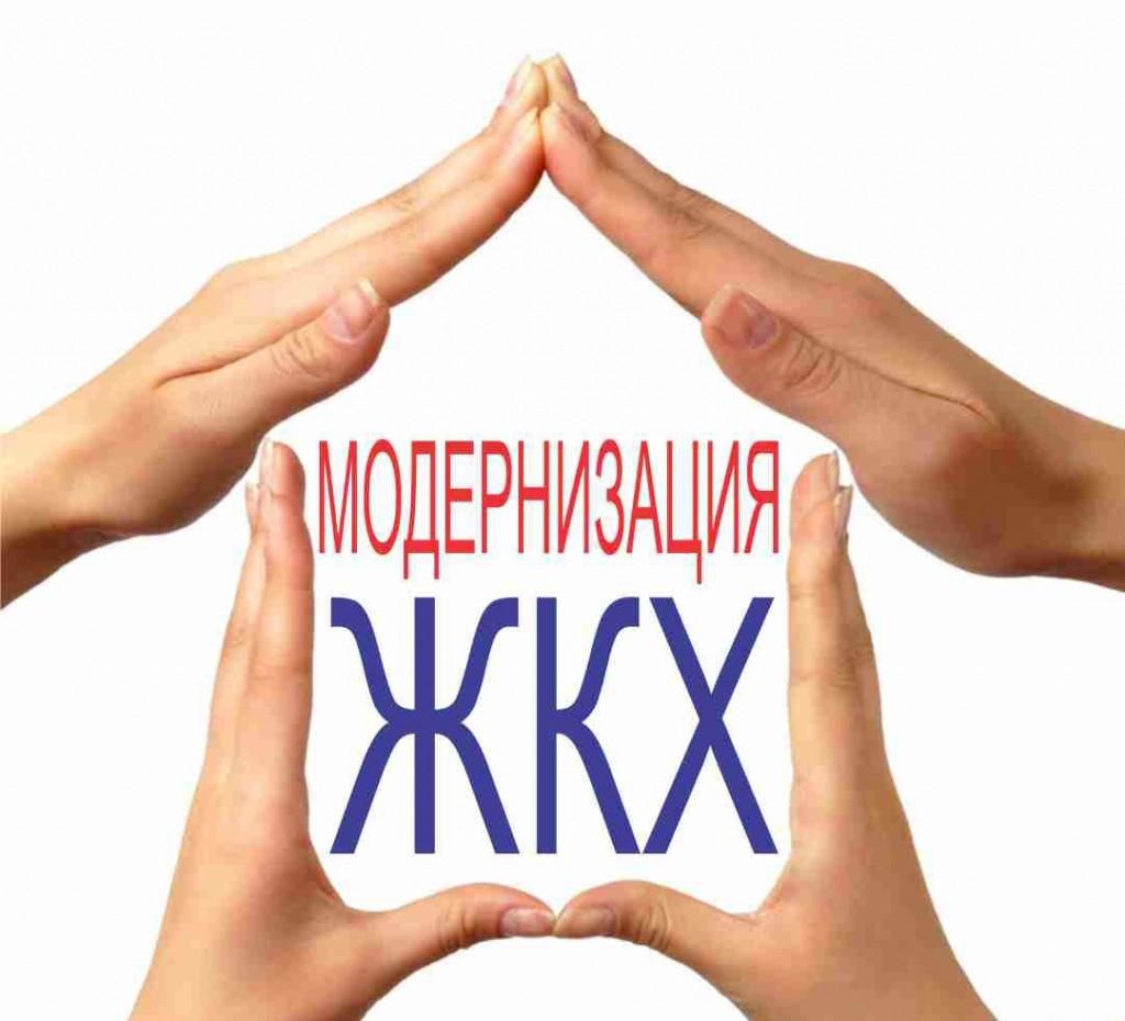 В Днепропетровской облгосадминистрации сообщили, что, в первую очередь, средства пойдут на модернизацию котельных, а также уменьшение энергозатрат на воду и канализацию.