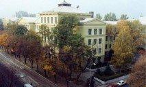 Проверка химтеха выявила недостачу в три миллиона гривен