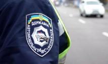 На блокпосту в Днепропетровской области во время осмотра автомобиля изъят пистолет «Макарова» и боеприпасы