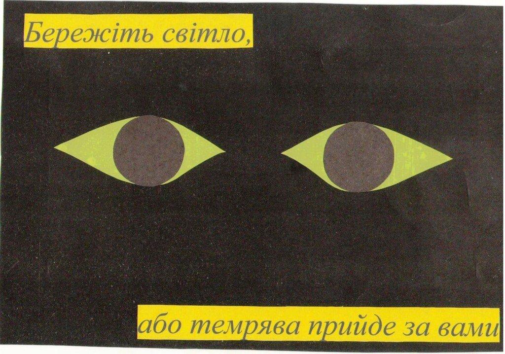 Dn_gimnazia_3_socialna_reklama_2