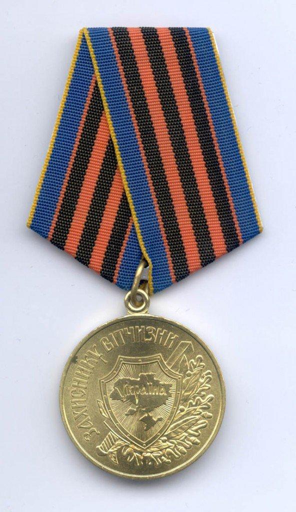 Medal_001_ukr