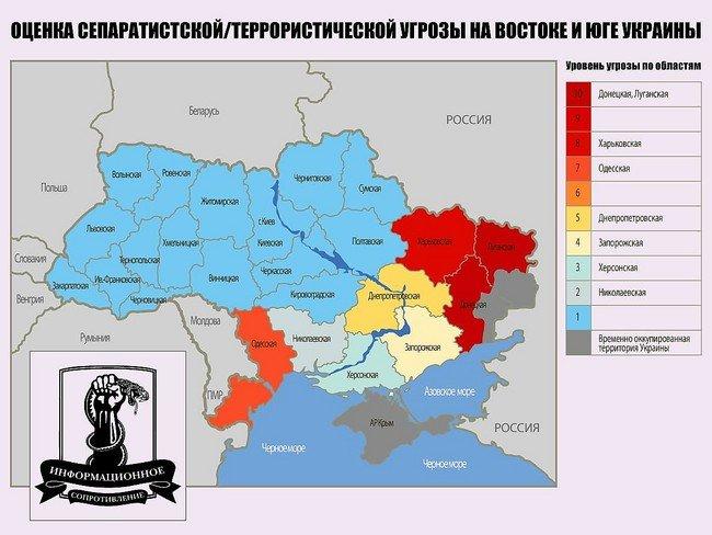 Согласно оценке группы «Информационное сопротивление», уровень угрозы активизации сепаратистов в Днепропетровске составляет 5 из 10 максимальных.