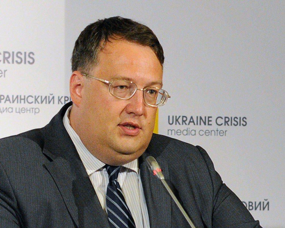 Геращенко похвалився, як схуд і помолодшав - фото 2