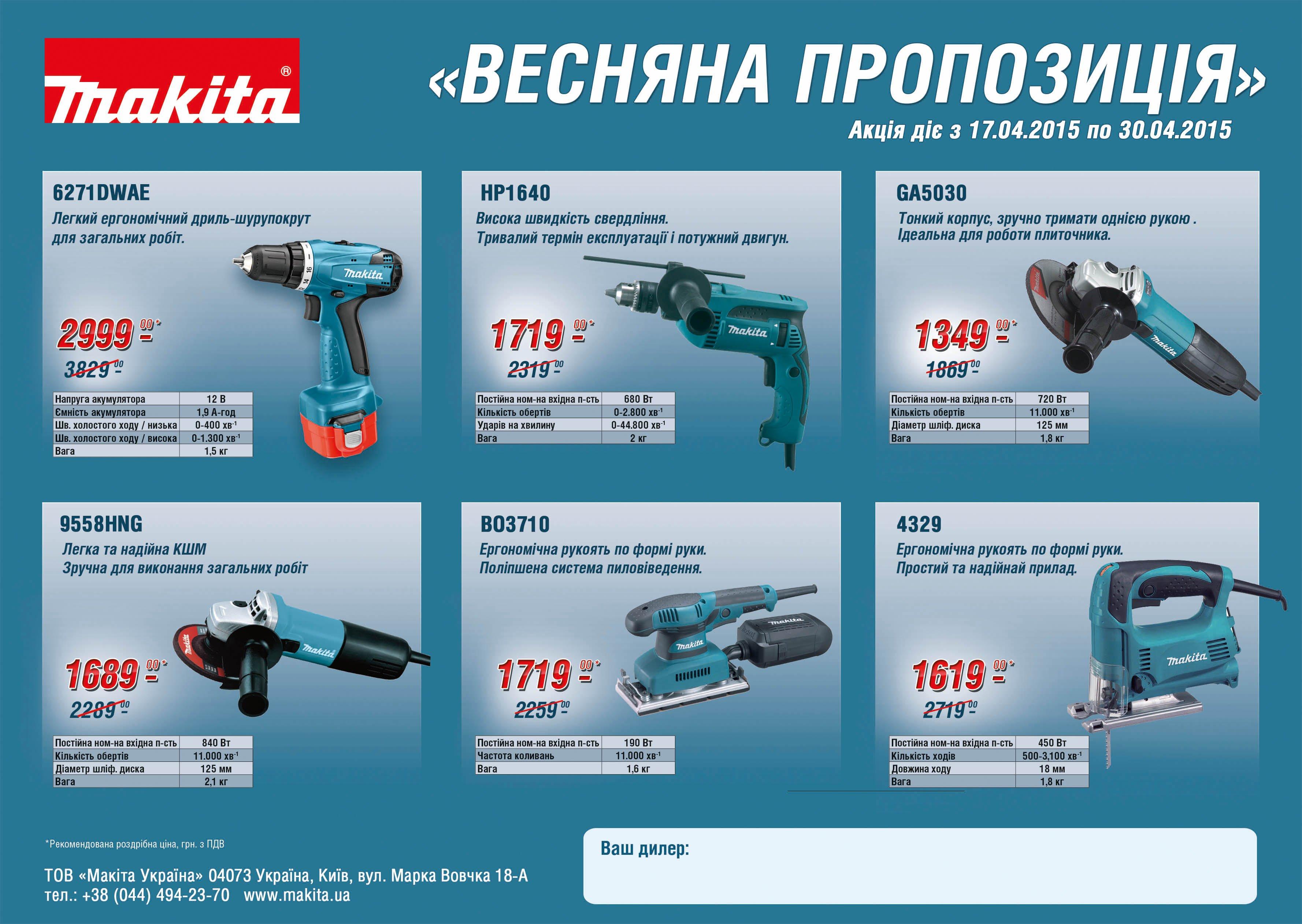 vesna-20150420-2