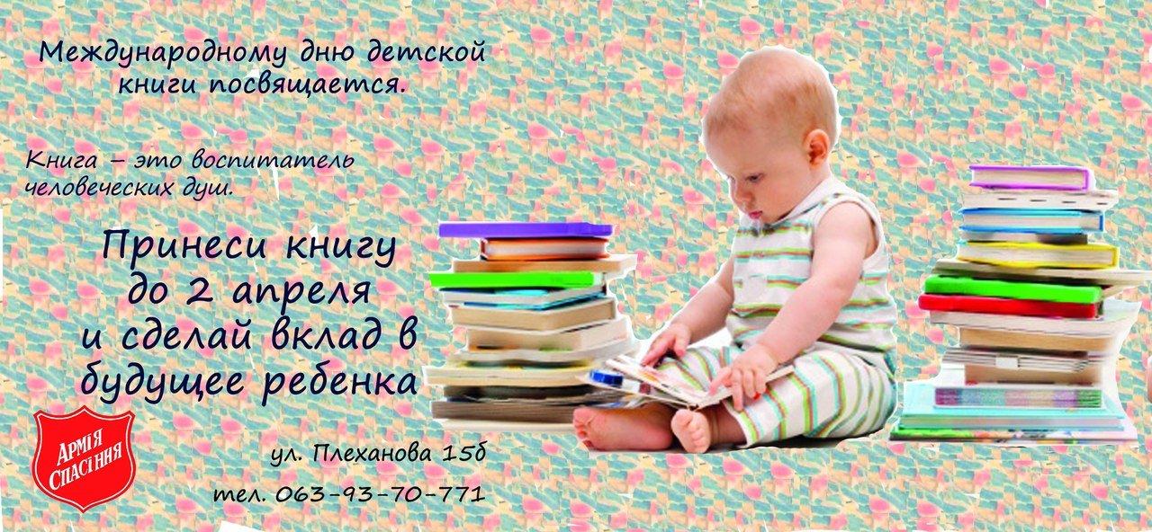 wzcsbH6L4QM