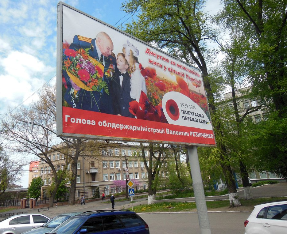 05-554900552551f-sotsialnaya_reklama_oga_oshibochna__absurdna_i_nez.original