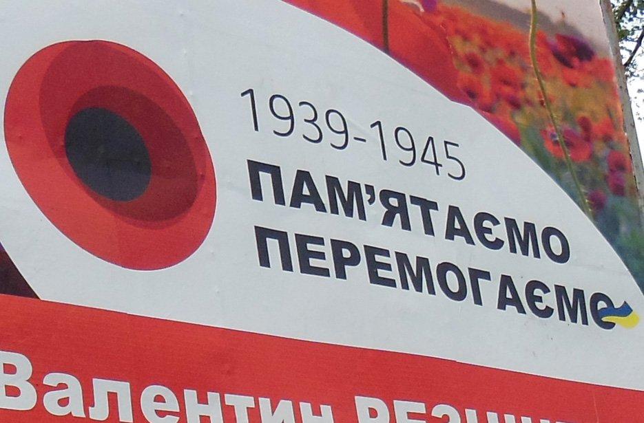 05-554900593b859-sotsialnaya_reklama_oga_oshibochna__absurdna_i_nez.original