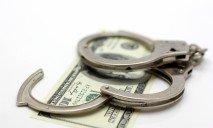 За 3000 долларов госслужащий обещал снять арест с помещения