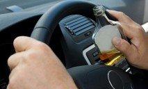 В Днепропетровской области каждые сутки более 20 водителей садятся за руль в состоянии опьянения