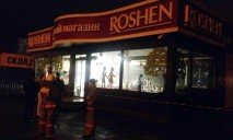 В Киеве из гранатомета взорвали магазин «Рошен»