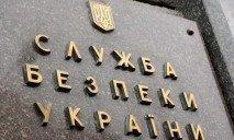 В Днепропетровске готовили теракт на 9 мая