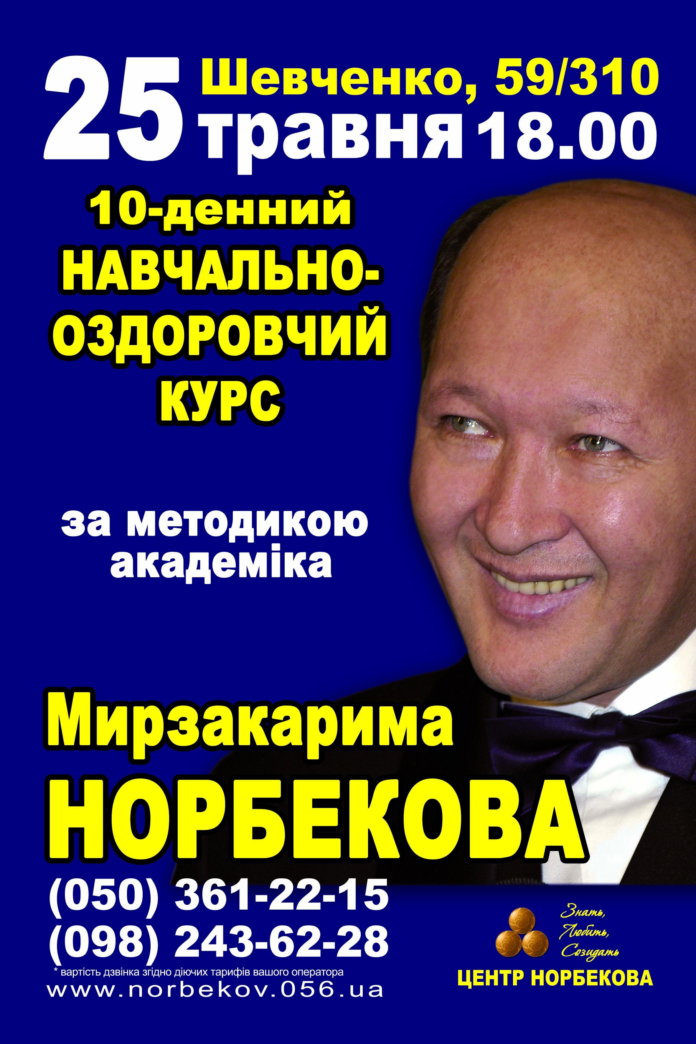 120х180_вертик_Синий_25.05