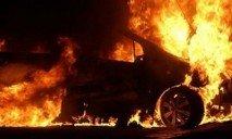 Предпринимателю Днепропетровска сожгли автомобиль за долги