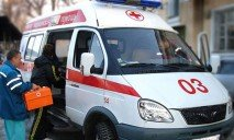 В Киеве произошел взрыв, 1 человек погиб