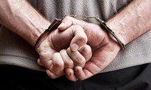 Милиционеры госслужбы охраны поймали грабителя