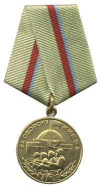 Medal-Kijev