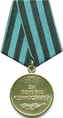 MedalCaptureKoenigsberg