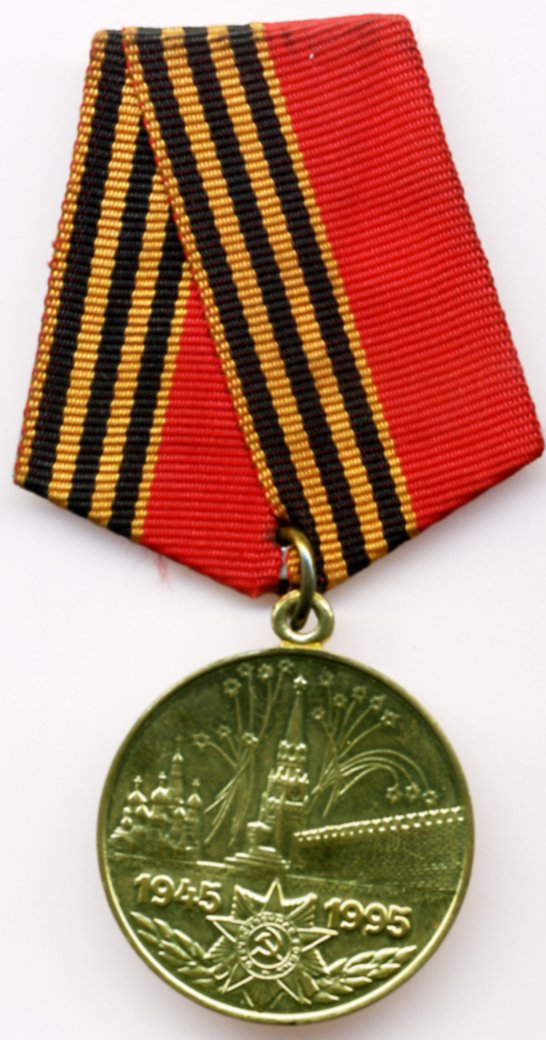 Medal_50_Years_of_Victory_in_the_Great_Patriotic_War