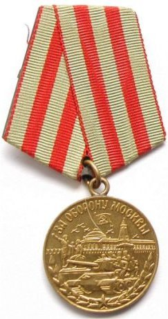 Medal_Defense_of_Moscow