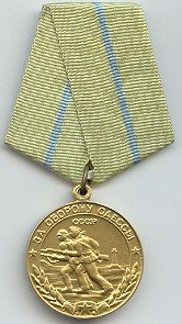 Medal_Defense_of_Odessa