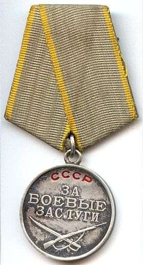 Medal_for_Combat_Service