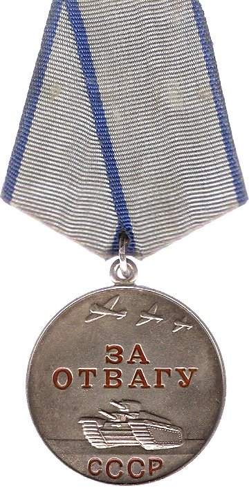 Medal_for_Valor_USSR