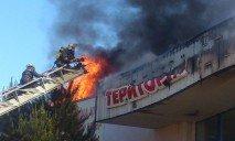 В Днепропетровске горел магазин строительных материалов
