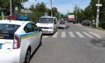 В Днепропетровске насмерть разбился мотоциклист