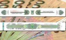 Из Донецка пытались вывезти 100 тысяч поддельных акцизных марок