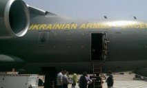 Самолет, который эвакуировал украинцев из Непала, при посадке пробил колесо