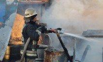 Подробности вчерашнего пожара на предприятии Днепропетровска