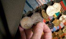 Боевые награды ветеранов — что вы знаете о них?