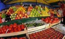В Украине наблюдается снижение цен на овощи и фрукты