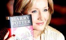 Джоан Роулинг решила продолжить «Гарри Поттера»