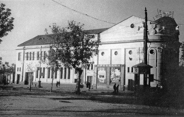 Кинотеатр Родина. Начало 1950-х годов.