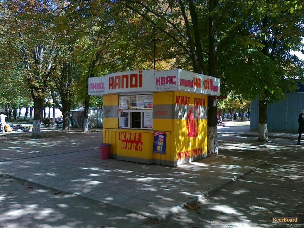 poltava-kiosk_po_prodazhe_zhivogo_piva_1533