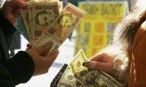 В Днепропетровске активизировались валютные мошенники