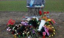 На месте гибели Андрея Кузьменко установят гранитный крест