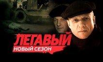 Госкино запретило показ в Украине очередного российского сериала