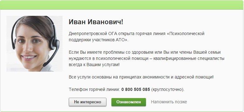P24 ru
