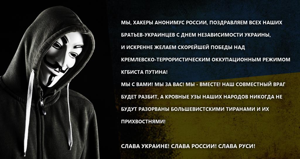 s-dnjom-nezavisimosti-ukraina