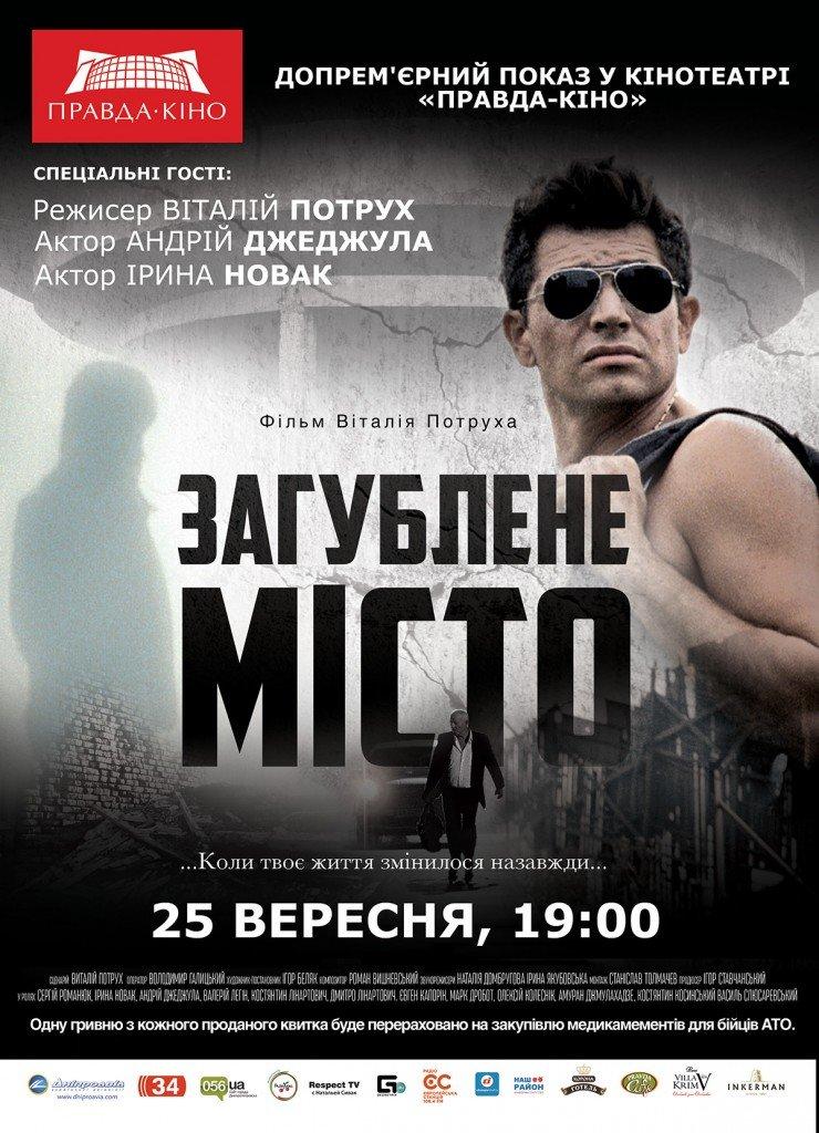 Poster_MISTO