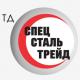 Компания ТД «СпецСтальТрейд»