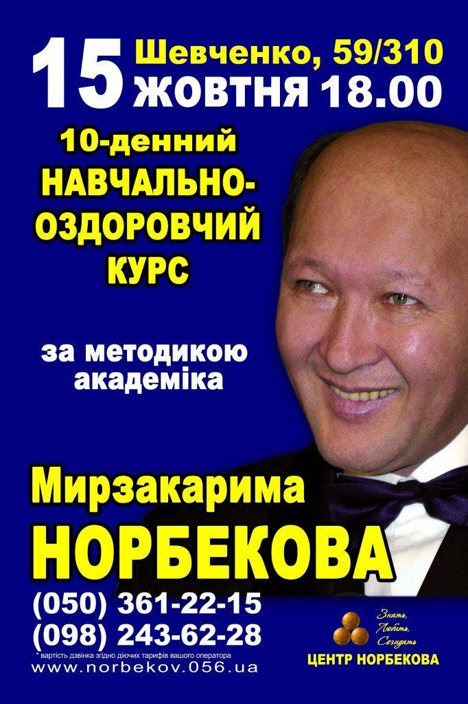 120х180_вертик_Синий_15.10