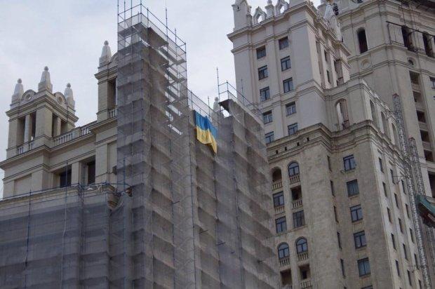 1448285545-5520-flag-ukrainyi