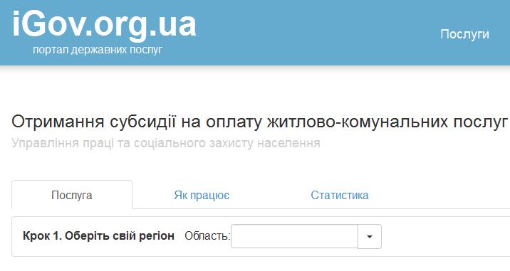 чва_р_екр