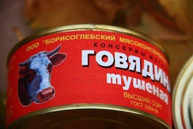 99bce88cca_prosrochennaja-gumanitarka-644x429